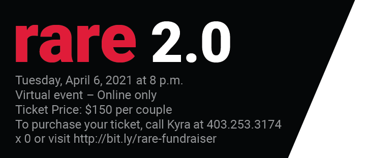 rare 2.0 event details - text below
